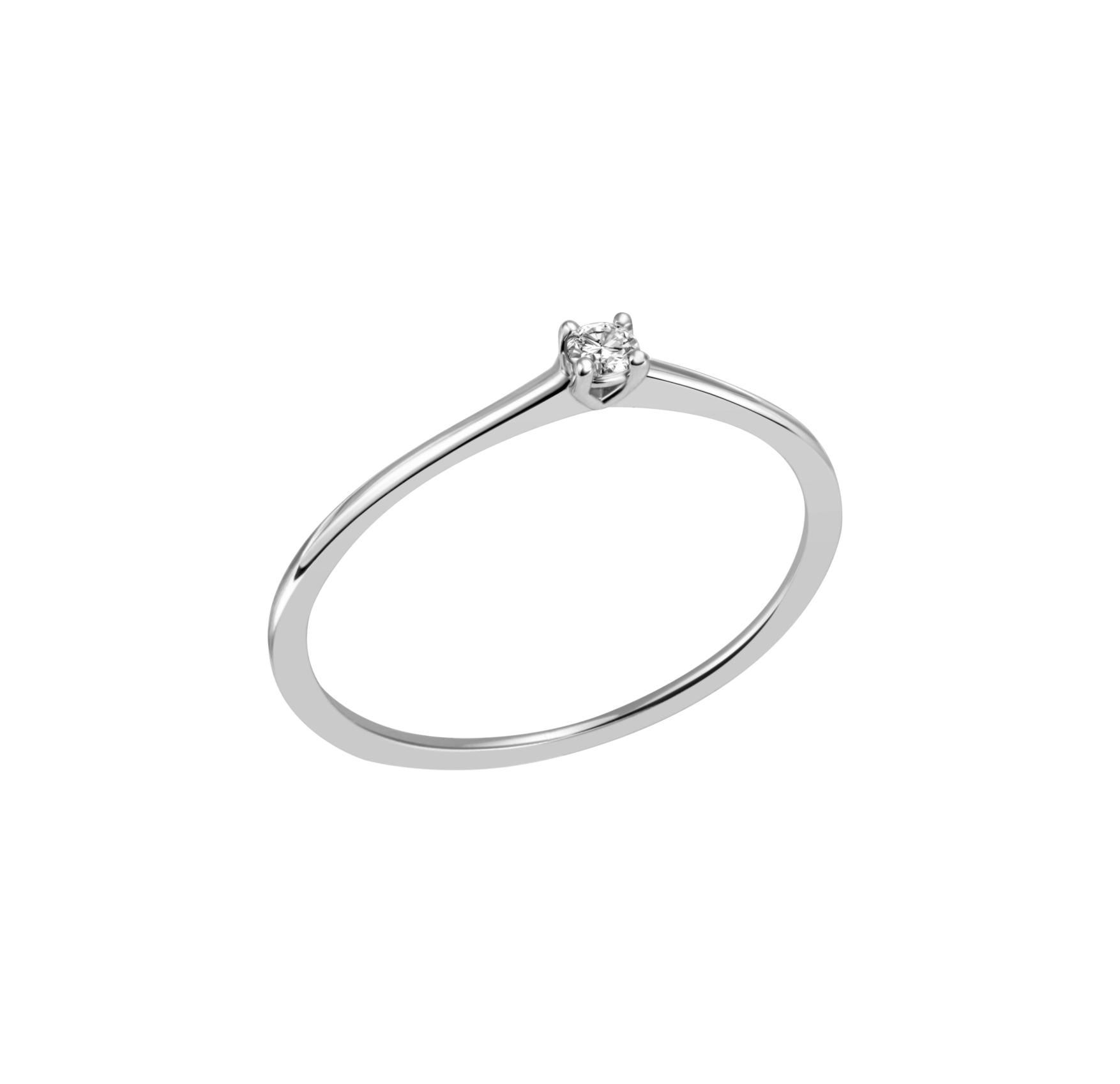Verlobungsring Weißgold 4-Krapper 0,05 ct